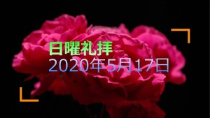 200517