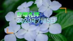 200705