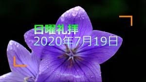 200719