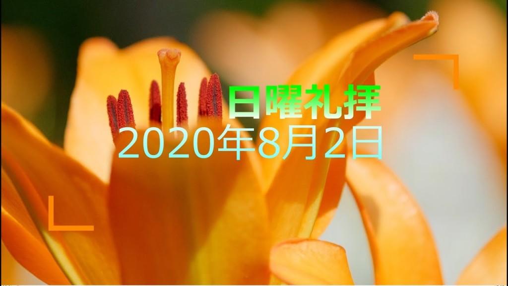 200726