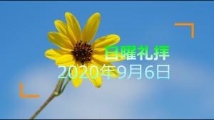 200906
