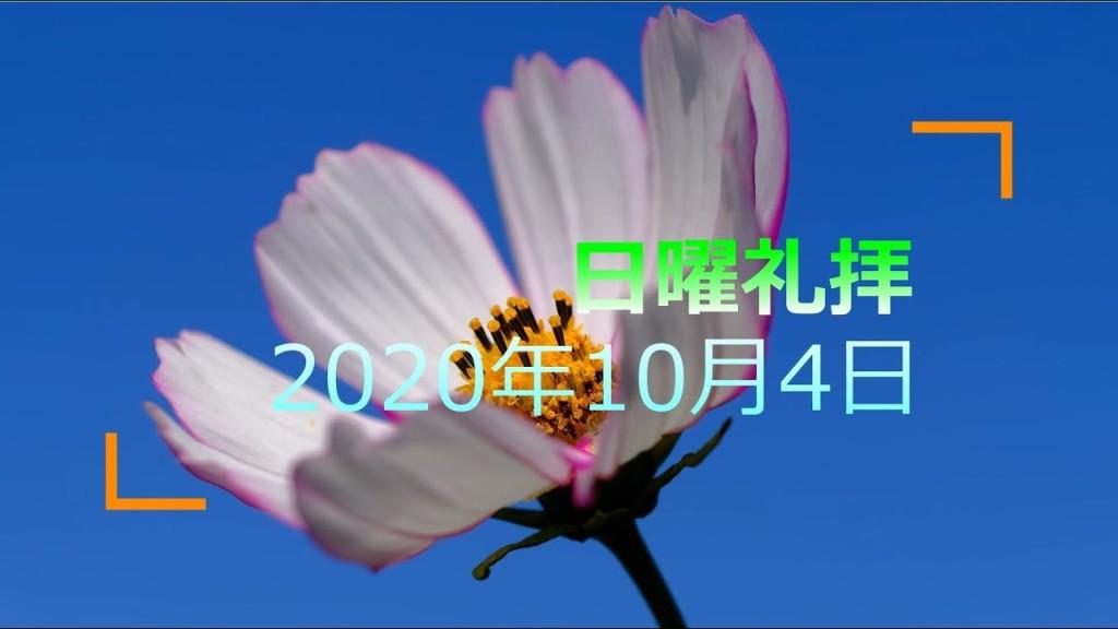201004