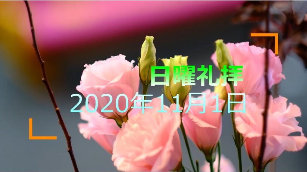 201101