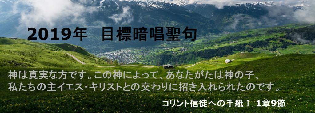 mountain-806915_12802