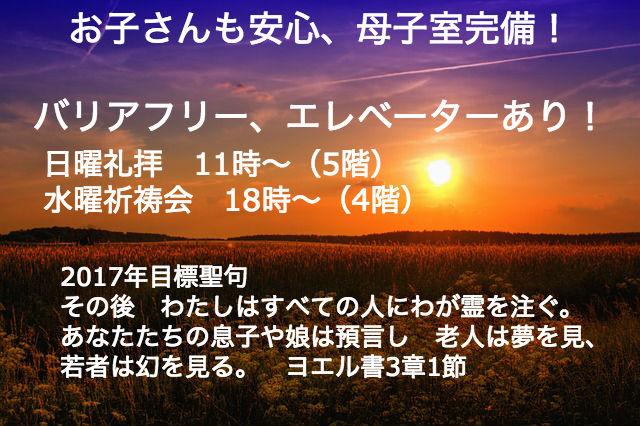 summer-789974_640-1