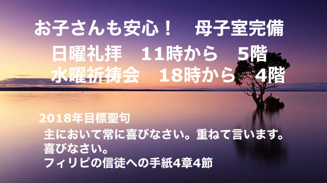 sunset-1373171_640_uenonomori